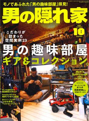 雑誌イメージ
