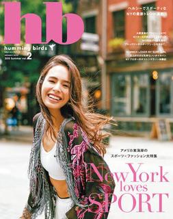 記事掲載:雑誌「hb ハミングバーズ」!