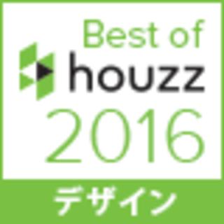 ベスト・オブ・ハウズ2016 デザイン賞受賞!