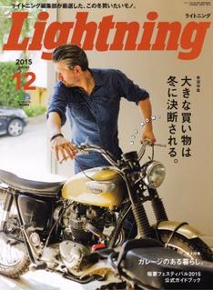 撮影協力:雑誌「Lightning 12月号」!