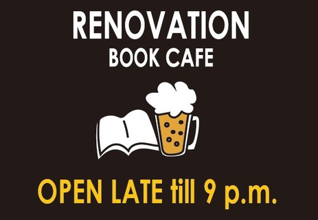 夜のRENOVATION BOOK CAFE with BEER 開催!