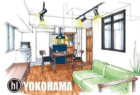 横浜・オープンルーム