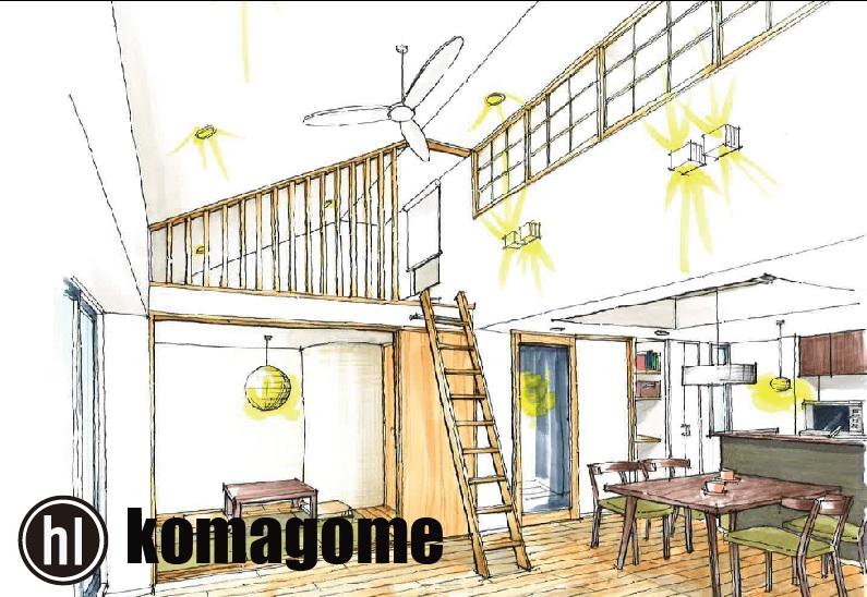 駒込・オープンルーム