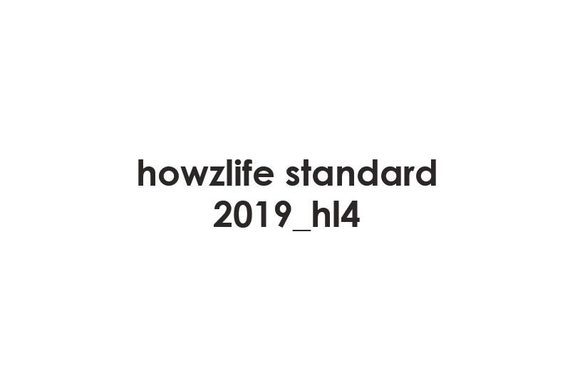 保護中: howzlife standardのご紹介