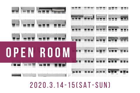 【東中野OPEN ROOM!】